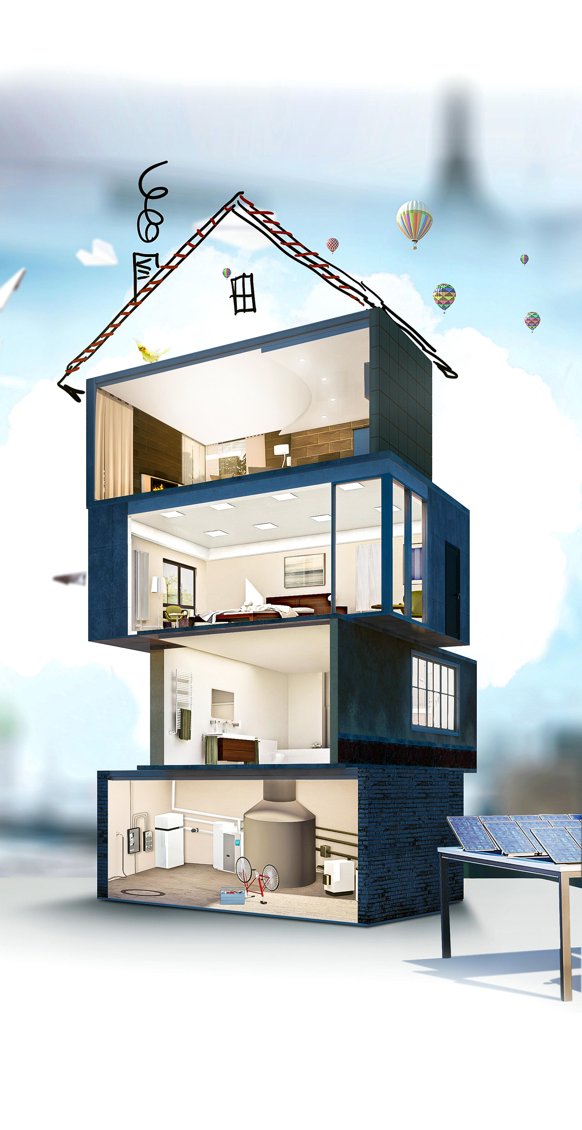 bad waerme licht. Black Bedroom Furniture Sets. Home Design Ideas
